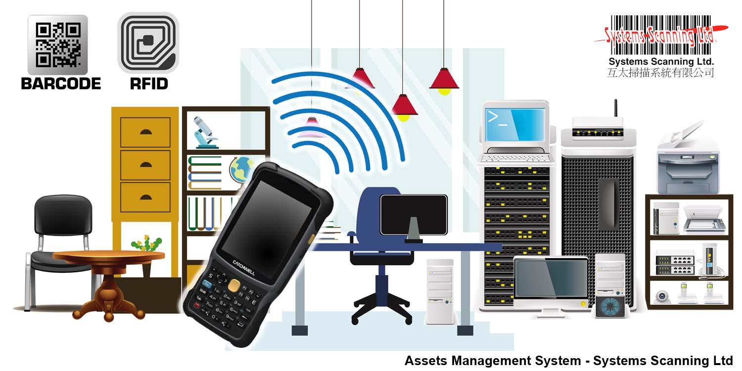 Systems Scanning Assets Management System Fixed Assets